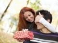 Cosa regalare al fidanzato?